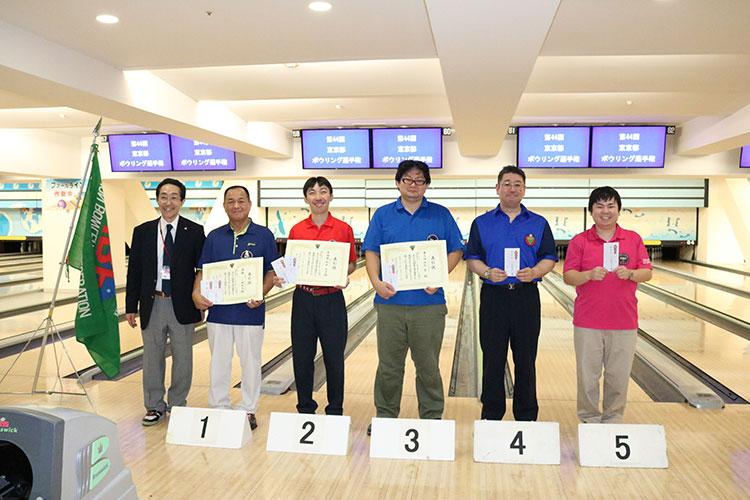 第44回東京都ボウリング選手権大会 男子入賞者