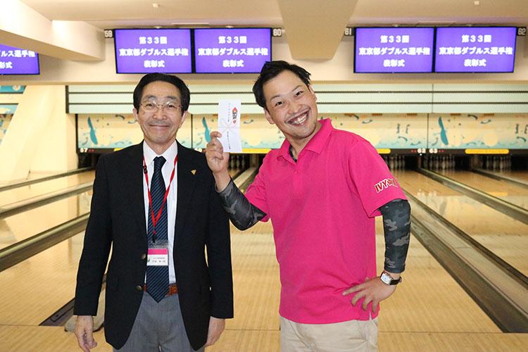 第33回東京都ダブルスボウリング選手権大会パーフェクト達成者