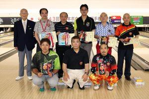 第43回西日本ボウリング選手権大会