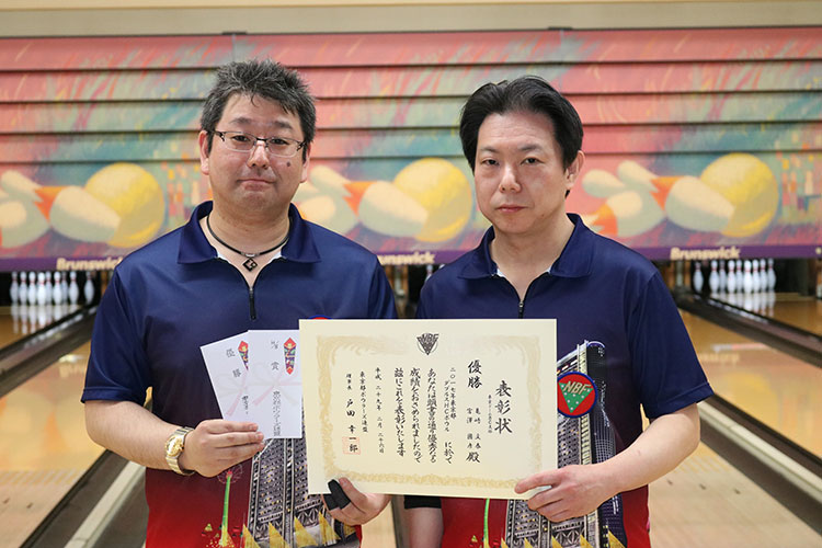 2017年東京都ダブルスH/Cボウル優勝チーム